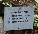 Spray Park Trail - Sign