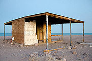 Beach - Camping - Fishing Shack - Campo Goyo