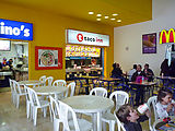 Papalote - Children's Museum - Food Court - Taco Inn