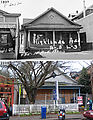 Before & After (1937 & 2009) - 423-425 15th Ave E - Casita International, Horizon Books